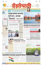 15th Aug Hingoli Parbhani - Read on ipad, iphone, smart phone and tablets.