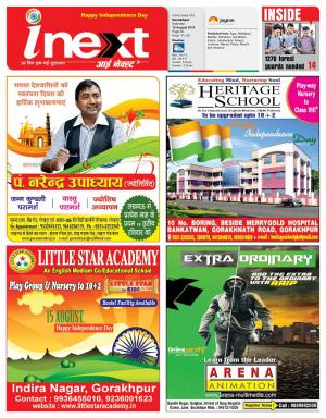 15-08-15 - Read on ipad, iphone, smart phone and tablets.