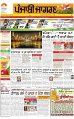 Moga/Faridkot/Muktsar : Punjabi jagran News : 15th August 2015 - Read on ipad, iphone, smart phone and tablets.