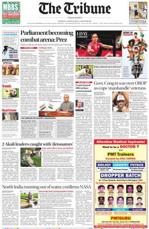 NCR_15_August_2015 - Read on ipad, iphone, smart phone and tablets.
