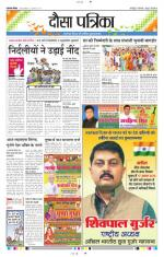 15-08-2015 - Read on ipad, iphone, smart phone and tablets.