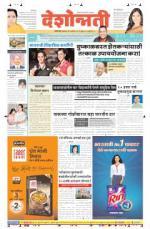 17th Aug Jalgaon - Read on ipad, iphone, smart phone and tablets.