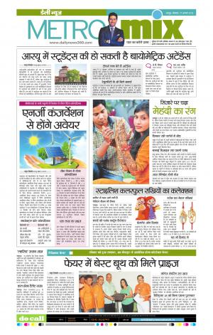 17-08-2015 - Read on ipad, iphone, smart phone and tablets.