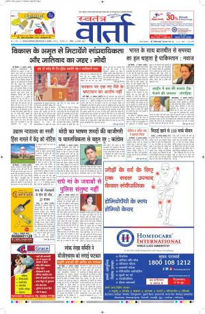 16-08-2015 - Read on ipad, iphone, smart phone and tablets.