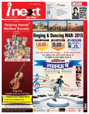 18-08-15 - Read on ipad, iphone, smart phone and tablets.