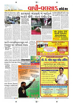 18-08-2015 - Read on ipad, iphone, smart phone and tablets.