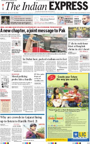 18 August, 2015 - Read on ipad, iphone, smart phone and tablets.