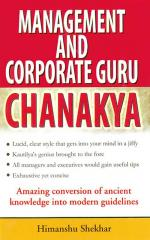 Management and Corporate Guru Chanakya