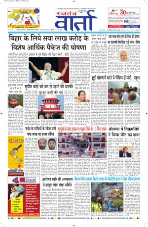 19-08-2015 - Read on ipad, iphone, smart phone and tablets.
