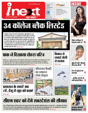 20-08-15 - Read on ipad, iphone, smart phone and tablets.