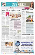 20-08-2015 - Read on ipad, iphone, smart phone and tablets.