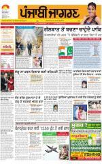 Ludhiana : Punjabi jagran News : 20th August 2015 - Read on ipad, iphone, smart phone and tablets.