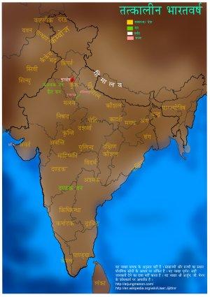 Kurukshetra Yuddha part 1: Yuganta