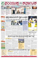 Aug,21,2015,Hubli - Read on ipad, iphone, smart phone and tablets.