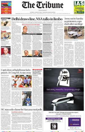 HE_22_August_2015 - Read on ipad, iphone, smart phone and tablets.