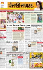 Moga/Faridkot/Muktsar  : Punjabi jagran News : 22nd August 2015 - Read on ipad, iphone, smart phone and tablets.