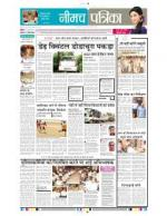 22-08-2015 - Read on ipad, iphone, smart phone and tablets.