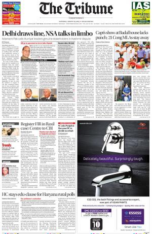 NCR_22_August_2015 - Read on ipad, iphone, smart phone and tablets.