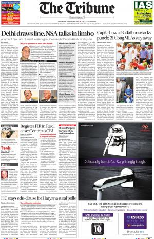 BTI_22_August_ 2015 - Read on ipad, iphone, smart phone and tablets.