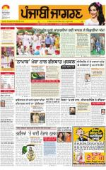 Ludhiana Dehat  : Punjabi jagran News : 22nd August 2015 - Read on ipad, iphone, smart phone and tablets.