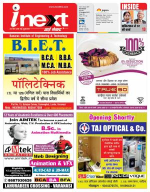 23-08-15 - Read on ipad, iphone, smart phone and tablets.