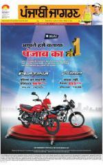 Ludhiana: Punjabi jagran News : 24th August 2015 - Read on ipad, iphone, smart phone and tablets.