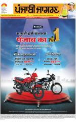 Jalandhar: Punjabi jagran News : 24th August 2015 - Read on ipad, iphone, smart phone and tablets.