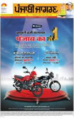 Jalandhar Dehat: Punjabi jagran News : 24th August 2015 - Read on ipad, iphone, smart phone and tablets.
