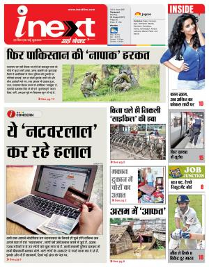 24-08-15 - Read on ipad, iphone, smart phone and tablets.