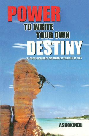 Power to Write Your Own Destiny