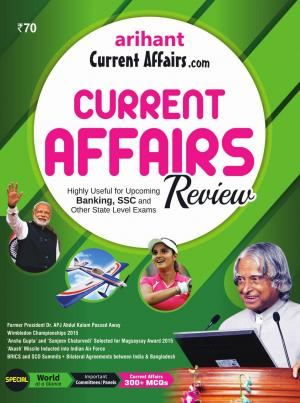 Current Affairs Review (English) - Half Yearly  - Read on ipad, iphone, smart phone and tablets.