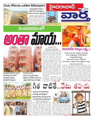 24-08-2015 - Read on ipad, iphone, smart phone and tablets.