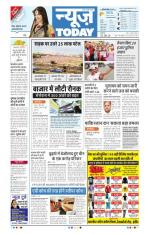 25-08-2015 - Read on ipad, iphone, smart phone and tablets.
