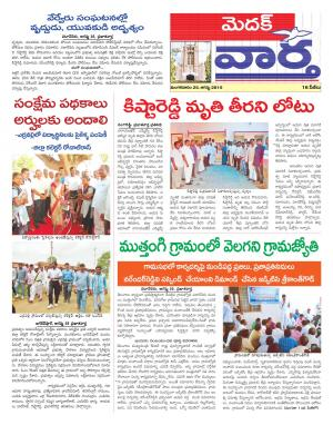 26-08-2015 - Read on ipad, iphone, smart phone and tablets.