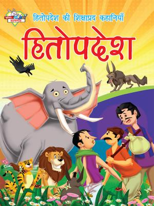 Educative Tales of Hitopdesh - Read on ipad, iphone, smart phone and tablets.