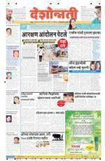 27th Aug Hingoli Parbhani - Read on ipad, iphone, smart phone and tablets.