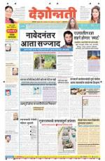 28th Aug Buldhana - Read on ipad, iphone, smart phone and tablets.