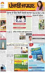 Gurdaspur : Punjabi jagran News : 28th August 2015 - Read on ipad, iphone, smart phone and tablets.