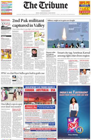 NCR_28_August_2015 - Read on ipad, iphone, smart phone and tablets.