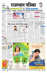 28-08-2015 - Read on ipad, iphone, smart phone and tablets.