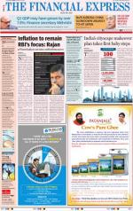 28 August, 2015 - Read on ipad, iphone, smart phone and tablets.