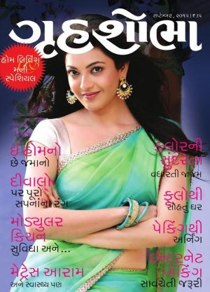 Grihshobha Gujarati e-magazine in English by Delhi Press