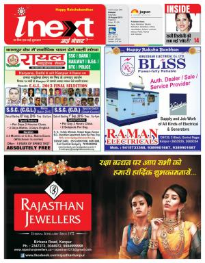 29-08-15 - Read on ipad, iphone, smart phone and tablets.