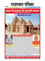 29-08-2015 - Read on ipad, iphone, smart phone and tablets.