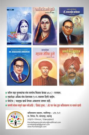 KavitaSagar - 2015 - July