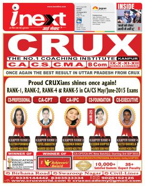 30-08-15 - Read on ipad, iphone, smart phone and tablets.