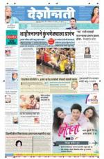 30th Aug Jalgaon - Read on ipad, iphone, smart phone and tablets.