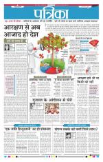 30-08-2015 - Read on ipad, iphone, smart phone and tablets.