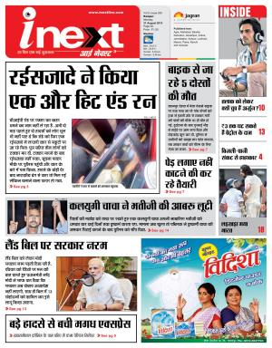 31-08-15 - Read on ipad, iphone, smart phone and tablets.