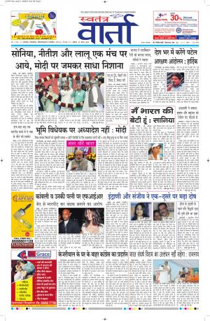 31-08-2015 - Read on ipad, iphone, smart phone and tablets.